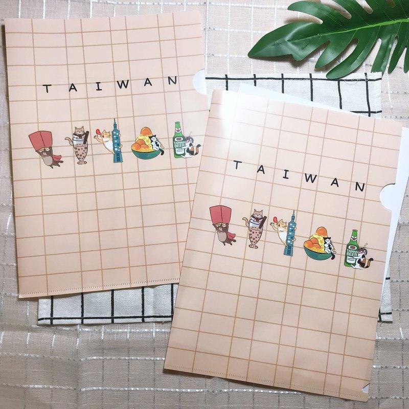台灣名物聯名貓咪系列資料夾