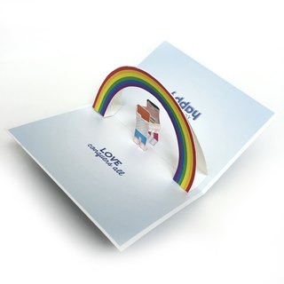 Gay Card | Love Card | Pop Up Card