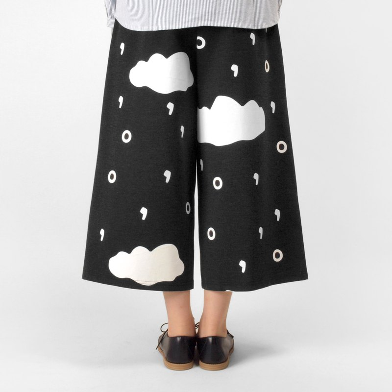 Comma point punctuation cloud rain 绢 printed wide pants - dark gray