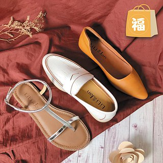 Goody Bag - LiLi Jan 美鞋兩入福袋