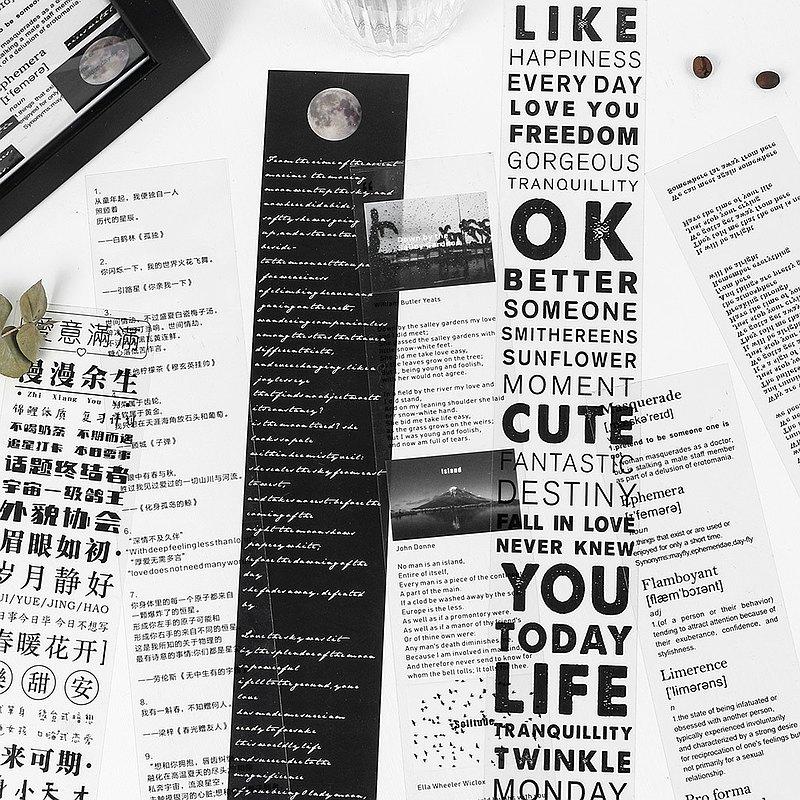 Hisome嗨森手帳膠帶【人間拾遺系列亮面PET膠帶】單條裝