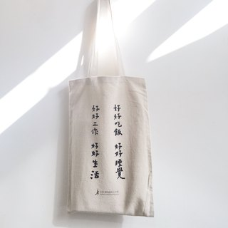 6 5 3 Good canvas bag