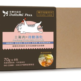 [Dolo Rice Kitchen] Lohas Health Cat Chicken + Skeleton Strengthening <Spot Good>
