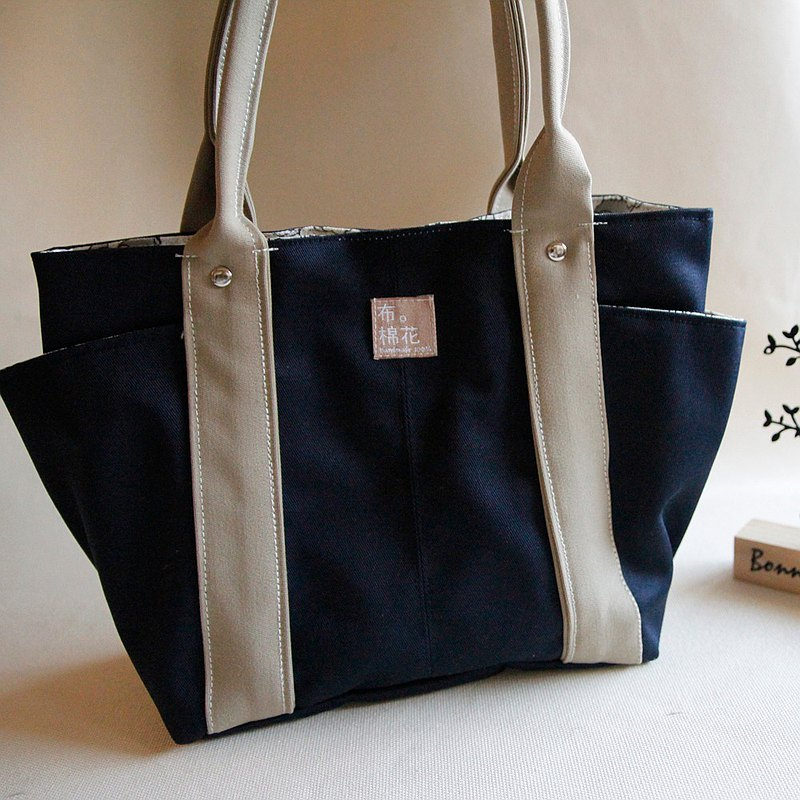 Cotton Fabric: Canvas Shoulder bag, Khaki canvas and deep blue