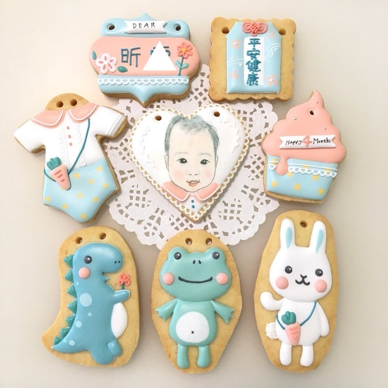 Good friends in the picture book receive 8 cookies (customizable baby avatar)