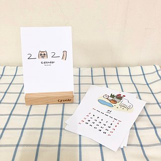 Circular Round Face Man - Melancholy Zoo Blue Zoo / Checkered Notebook