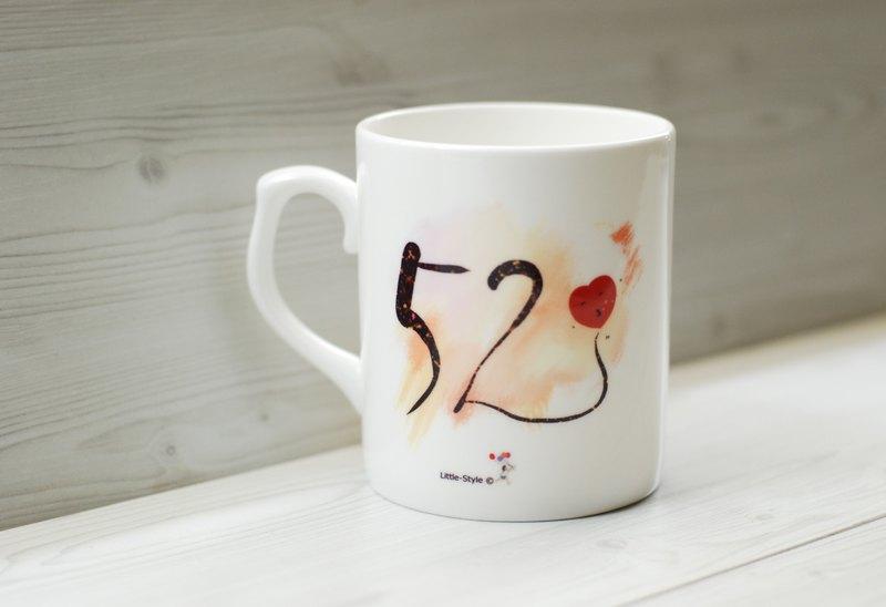 骨瓷馬克杯-520我愛你(客製)
