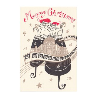 "Okabe Tetsuro Cat Christmas Card ""Shiny Heart, Merry Christmas!"""