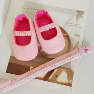 Foundation Shuiyu births gift handmade baby shoes + pacifier clip