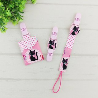 Eyelash cat. Miyue Group - Ping Fu Bag + Pacifier Chain + Handkerchief Clip