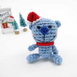 Smiling Bear - Key Ring - Charm - Christmas