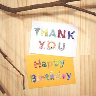 Happy birthday postcard + thank you card group 2 into the preferential