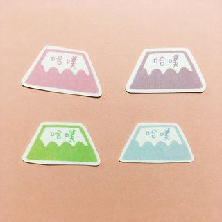 Customized Mount Fuji Name Sticker
