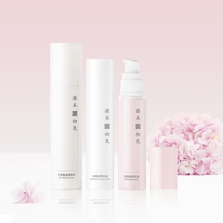 Whitening Water Run Group Conditioning Water Cream 2pcs Foundation Maintenance Efficient Water Locking Improves Dull