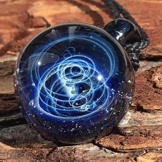 boroccus  A galaxy  A nebula  The solid design  Thermal glass  Pendant.