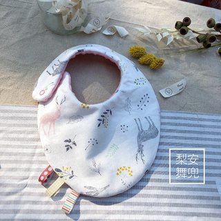 Double-sided dual-purpose snow white world Elk bib + bean beans appease towel