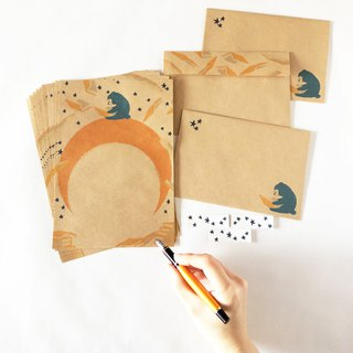 Night reading meeting Letter set Bear book book Every month reading reading Stationery envelope seal animals