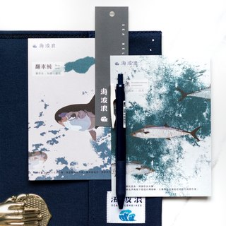 Sea wave fish in the sea tipped Takashi postcards