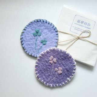 Lucky Sorrel wool felt sweetheart friends coaster set [Valentine's Day gift / birthday gift]