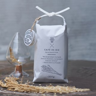 米販 RAW x Cafe de Riz 特調米  【300 g】