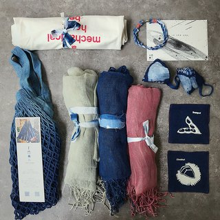 "Goody Bag - Fasti Studio ""peanut"" indigo / natural dyed"