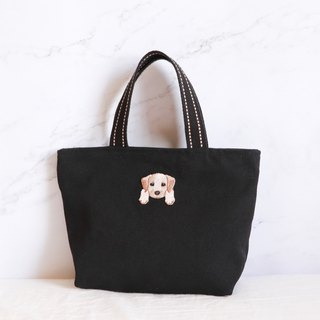 Labrador Embroidered Eco Bag Tote