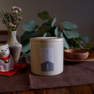 Unique - Limited  seasonal tea