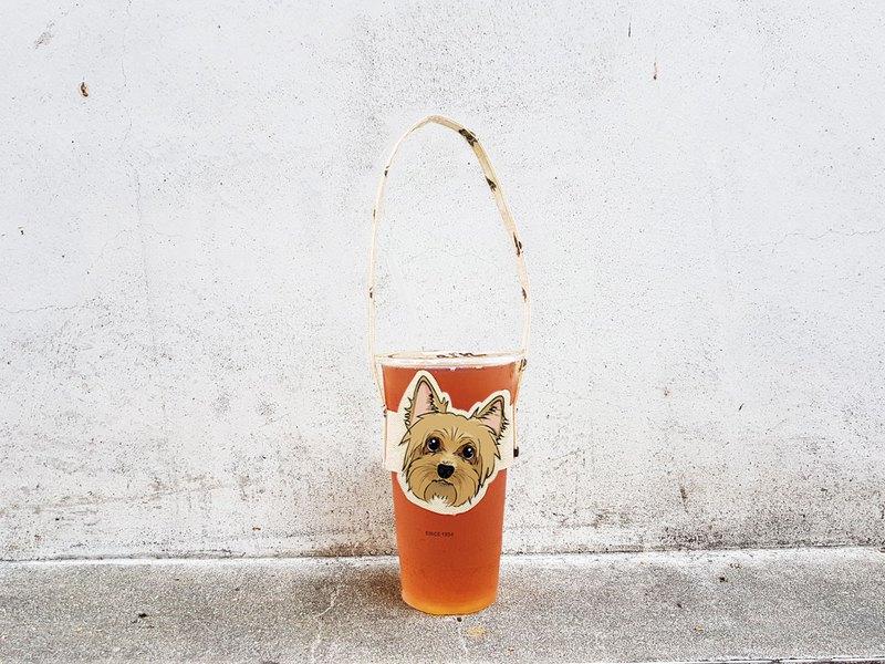 造型隨行飲料杯套提袋 飲料提袋 - 約克夏