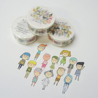 Little People / Magai's masking tape