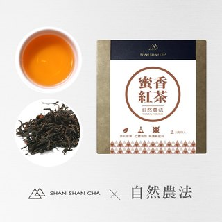 [Mountains came to tea] natural agricultural method honey black tea tea with package (3g\8 into)