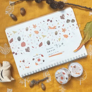 Astumn Autumn Celebration / Paper Tape