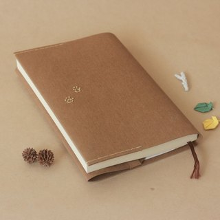 Library Book Clothes - Washed Kraft Paper - Customizable animal prints