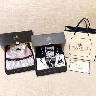 PUREST little prince and little princess / double gift box group / baby newborn moon / birthday / gift preferred