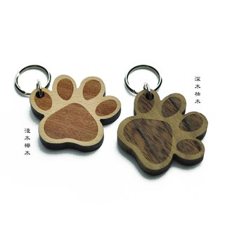 """Little feet"" wood - pet tag, key ring"
