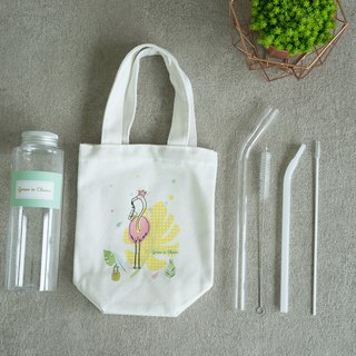 Exclusive for Pinkoi - Eco-Friendly Bag Straw Bottle Set