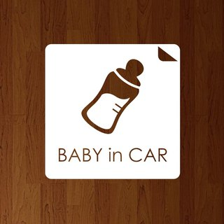 BABY in CAR cutting steering car type A