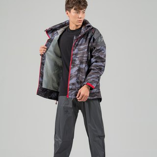 City Ranger Backpack Two-piece Raincoat - Grey Camo