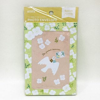 amifa frame envelope [flowers - green (34684)]