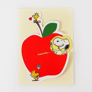 Snoopy Apple eats up a large mouthful of me [Hallmark-Peanuts Snoopy - Stereo Card Multipurpose]