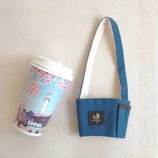 Don't be afraid to drop the coffee beverage bag/BLUE Blue