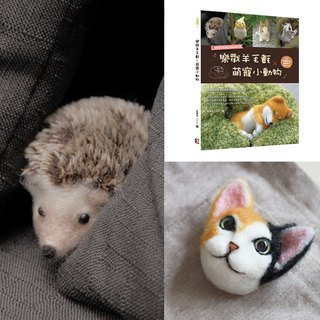 Music stamp sheep blankets X adorable pet animals