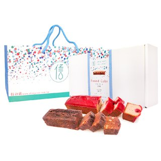 Pound Cake Gift Box (Taste of Choice) - 2 in
