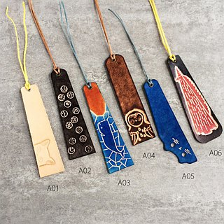 Handmade italian vegetable tanned leather bookmark free lettering
