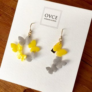 Yellow & Gray butterfly [A] Pierce