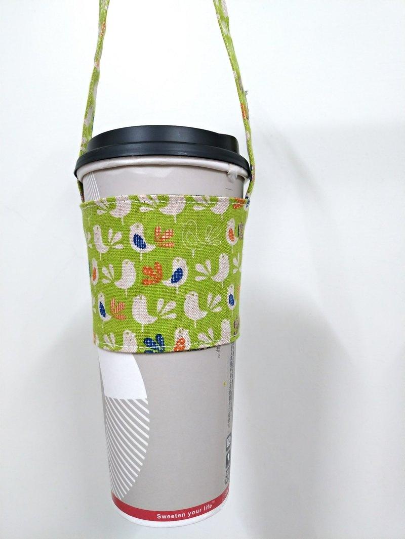 飲料杯套 環保杯套 手搖飲料袋 咖啡袋 手提袋 -幸福青鳥(綠)