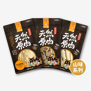 [Canine cat freeze-dried snacks] Wang Hao space small zero mouth - chicken breast / chicken breast (50g) duck breast