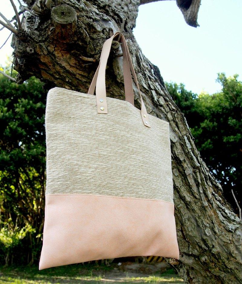 自然風手提包-珊瑚粉
