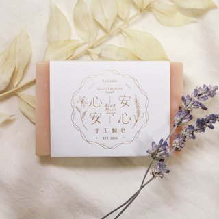 Sage Rejuvenation Handmade Soap / Cold Soap / Normal, Combination Skin