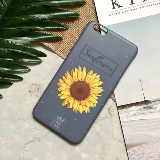 My name is Sunflower :: sunflower collection
