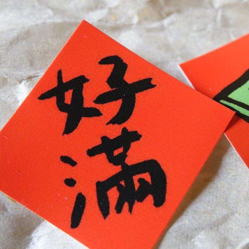 Good full spring couplet waterproof small sticker